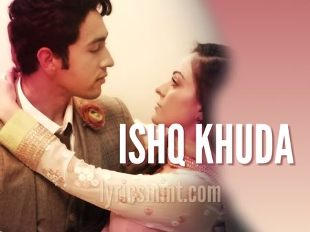 Adhyayan Suman in Ishq Khuda from Heartless