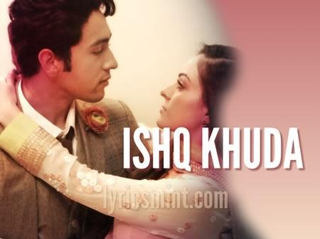 Adhyayan Suman in Ishq Khuda from Heartless