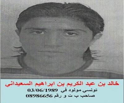 هذا هو الارهابي خالد السعيداني الذي تم القضاء عليه اليوم في عملية سجنان