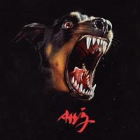 [2013] - AHJ [EP]