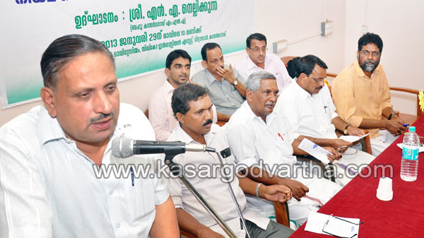 Awareness Class, Inauguration, Kasaragod, N.A.Nellikunnu, T.E Abdulla, Worker, class, Seminar, Medical-camp, Kerala, Mlayalam News, Kerla Vartha