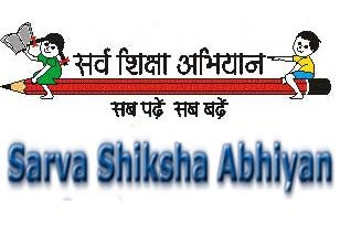 Sarva_Shiksha_Abhiyan_recruitment
