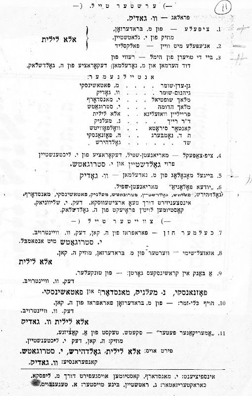 Azazel kleynkunst program in Yiddish