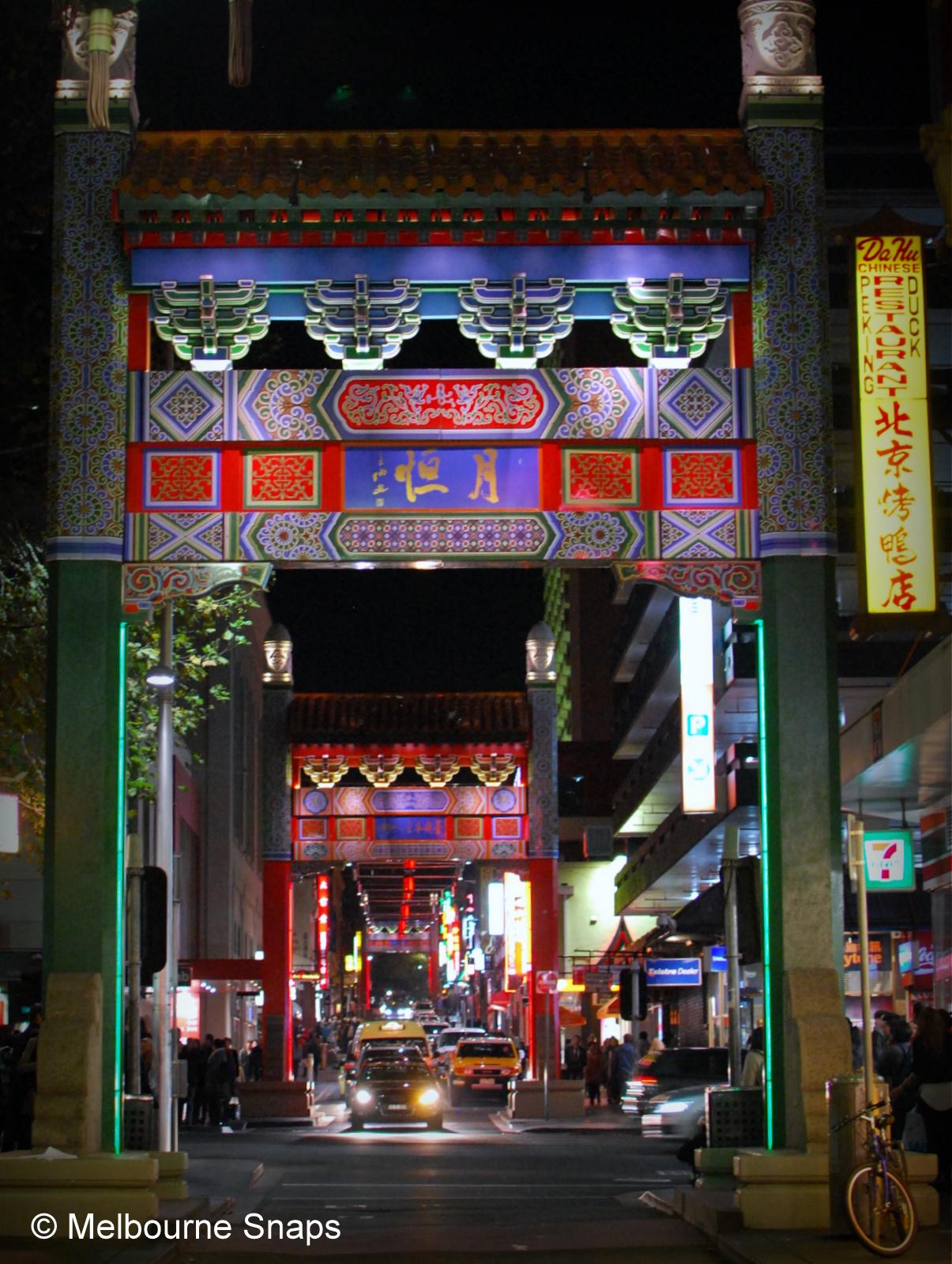 melbourne snaps chinatown. Black Bedroom Furniture Sets. Home Design Ideas