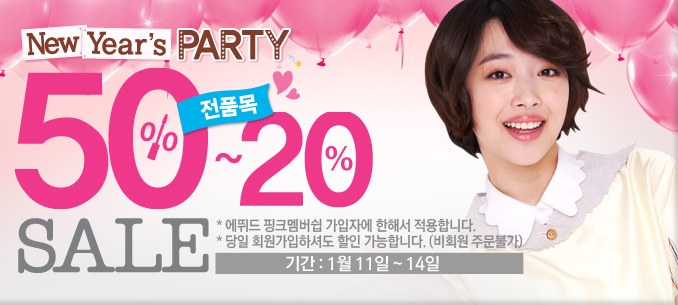 fx+krystal+sulli+etude+house+promotional+pictures+%25285%2529 More of f(x) Krystal and Sullis promotional pictures for Etude House