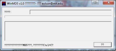 WinMD5: Periksa File Download Corrupt atau Tidak