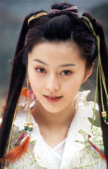 gossip artists: fan bing bing taiwan actress