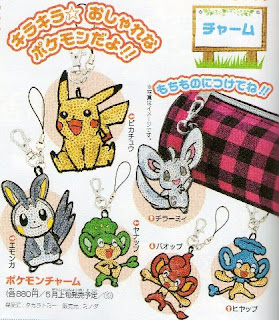 Pokemon Spangle Charms Minoda from Pokemon Fan Vol.21