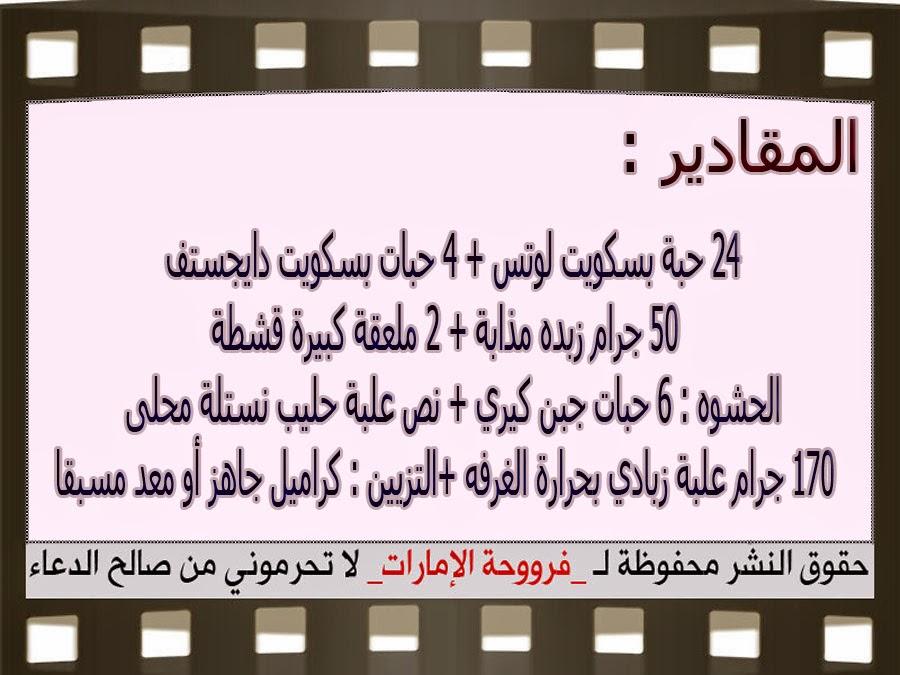 http://4.bp.blogspot.com/-cEXfRx_nVro/VP7VvqFVIXI/AAAAAAAAJZ4/Tk5sq_CkQPI/s1600/3.jpg