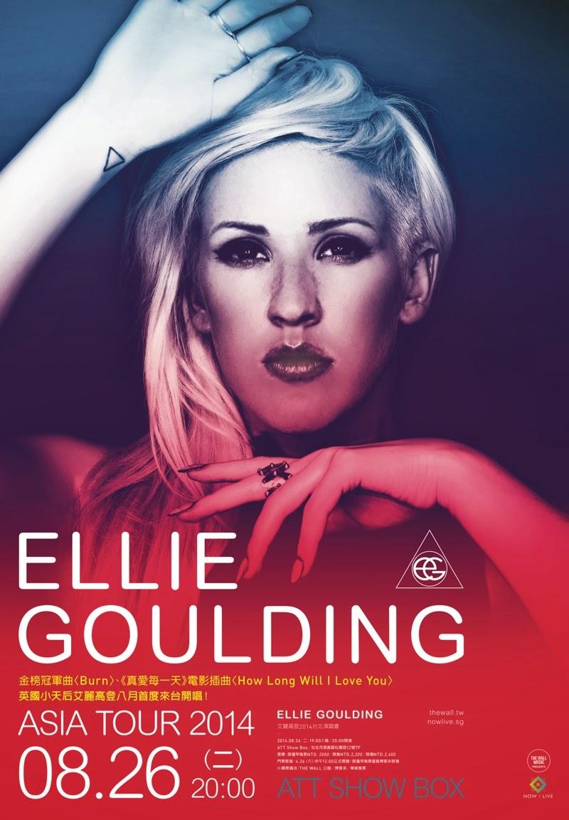 Ellie Goulding 艾麗高登 2014 台北演唱會