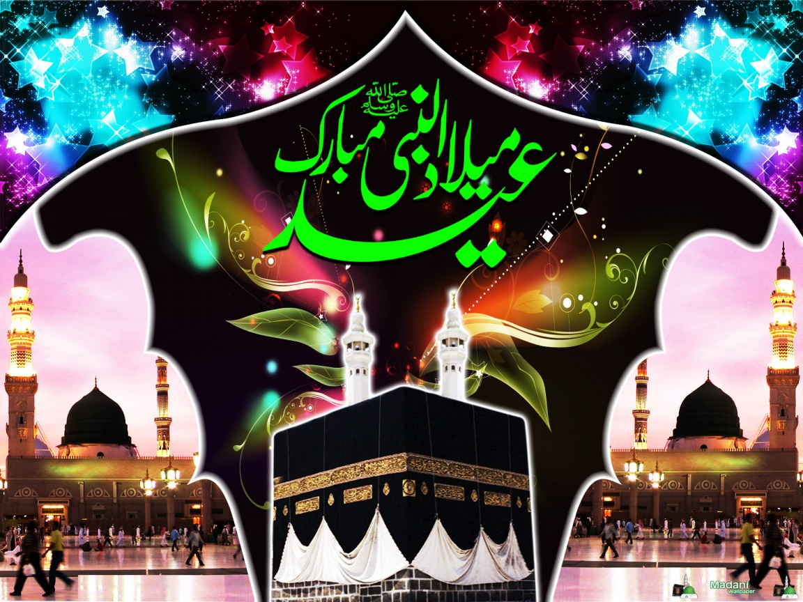 Wallpaper download eid milad un nabi - Eid Milad Un Nabi Islamic