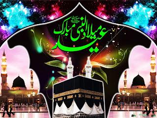 Eid Milad-un-Nabi ISLAMIC WALLPAPER