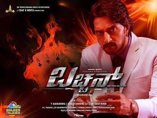Bachchan Movie Kicha Sudeep Images
