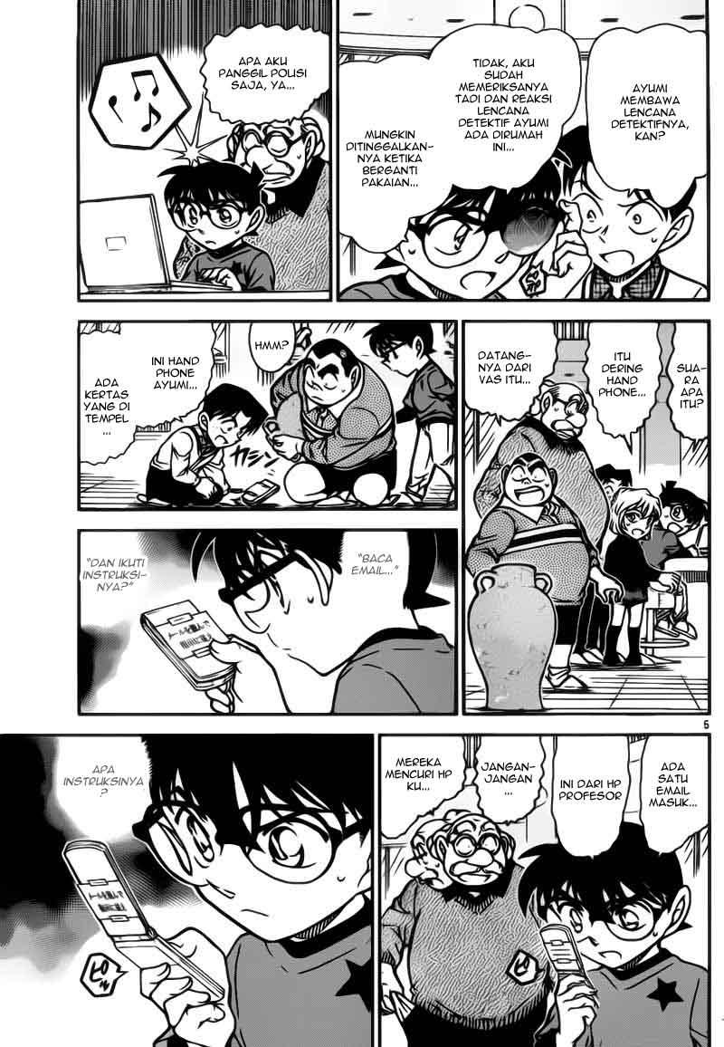 Detective Conan 776 page 5