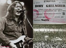 12 Σεπτεμβρίου 1981 ο Rory Gallagher) στην Αθήνα (Βίντεο)