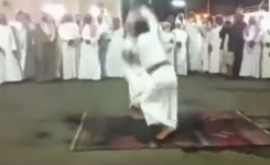 Moment Saudi Man Shoots Himself During Wedding Ceremony