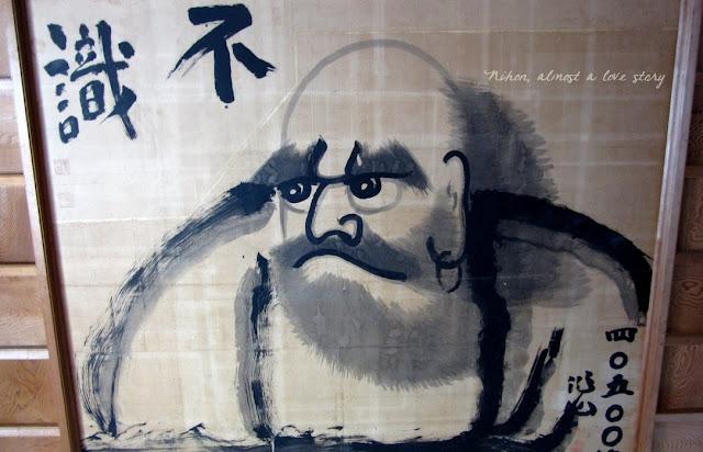 Daruma-dera
