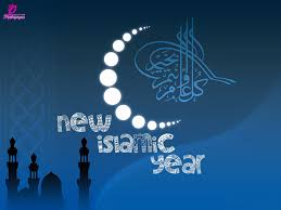 Wallpaper Ramadan Mubarak 2015