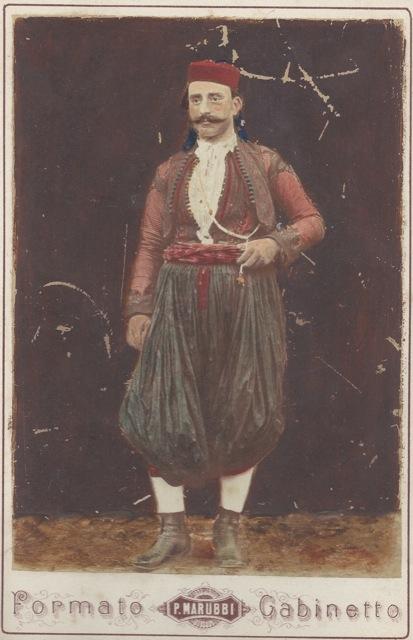 Γκεκαριά
