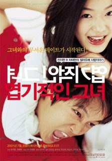 My Sassy Girl 2001 Hollywood Movie Watch Online