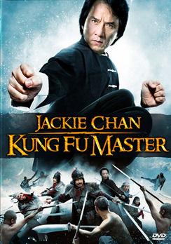 O Mestre do Kung Fu – Dublado