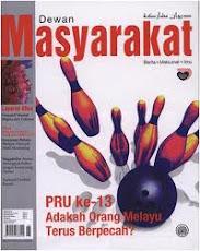 Majalah Pilihan