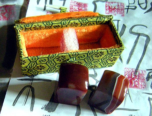 Chinese Chop Stones