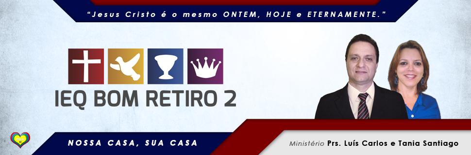 IEQ Bom Retiro 2   |   Joinville - SC