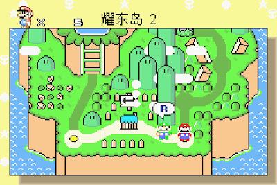 【GBA】超級瑪莉歐4(馬力歐世界)中文版+金手指密碼+遊戲Rom下載!
