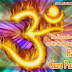 Guru Purnima Message English Wallpaper | Guru Purnima Greetings For Friends