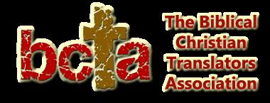 Biblical Christian Translators Association