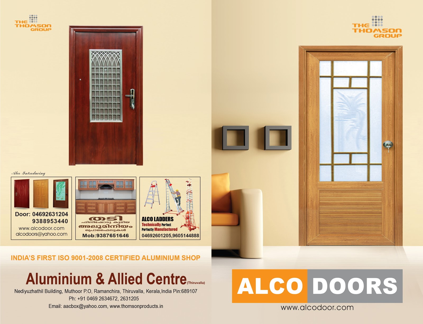Bathroom Doors Trivandrum alco aluminium pvc branded products: alco doors