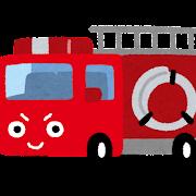 消防車のキャラクター