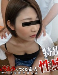 JAV Uncensored 092615_290 Azusa Kawai