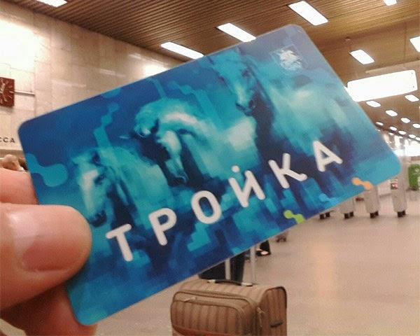 「トロイカ モスクワ」の画像検索結果