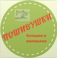 http://valya-filippova.blogspot.ru/2015/11/2015.html