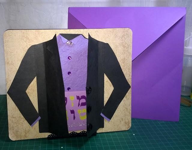 כרטיס ז'קט / חליפה לבר מצווה  - Suit / Jacket Card...