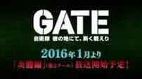 Gate - fansbatch