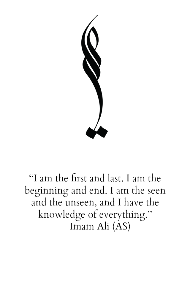 I am the first and last. I am the beginning and end. I am the seen and the unseen, and I have the knowledge of everything.