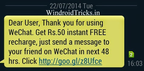 Get free recharge from WeChat