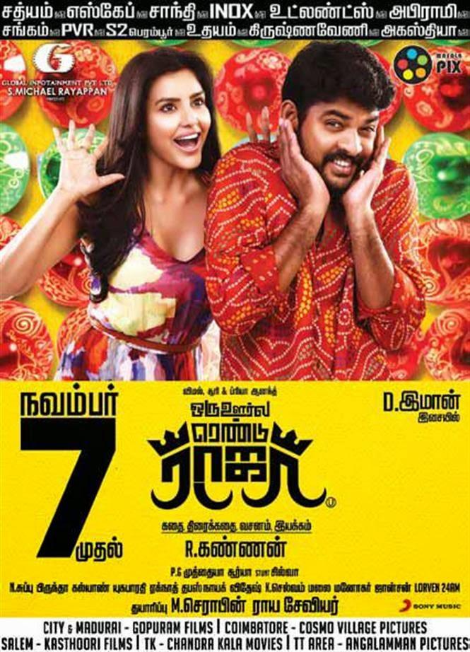 Vijay Movie Theri Release Date | Tamil Movie Wiki