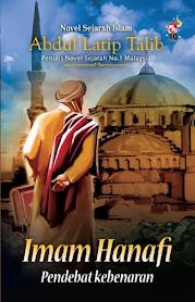 Imam Hanafi - Pendebat Kebenaran