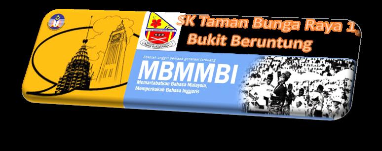 MBMMBI SK Taman Bunga Raya 1