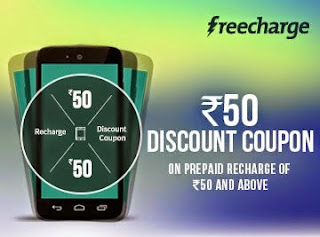 freecharge-offer-rs-50-discount-coupon