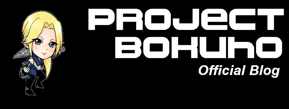 Project Bokuho