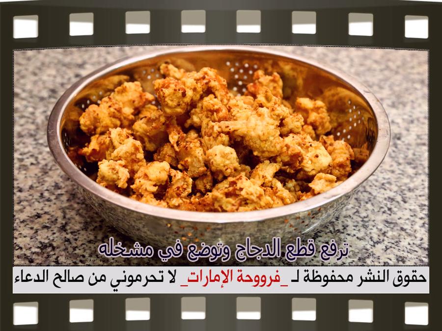 طريقة سندويشات بصلصة جوانح الدجاج بالصور 9.jpg