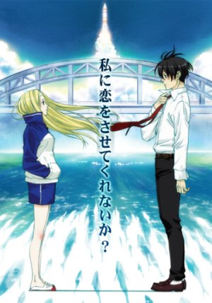 Arakawa Under The Bridge [13/13] Sub español.