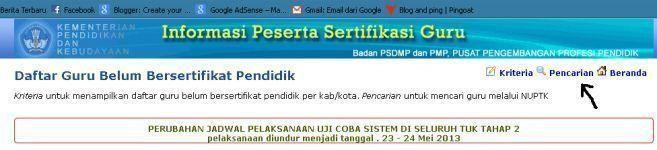 MENCARI NAMA, TEMPAT DAN JADWAL PELAKSANAAN UKG 2013