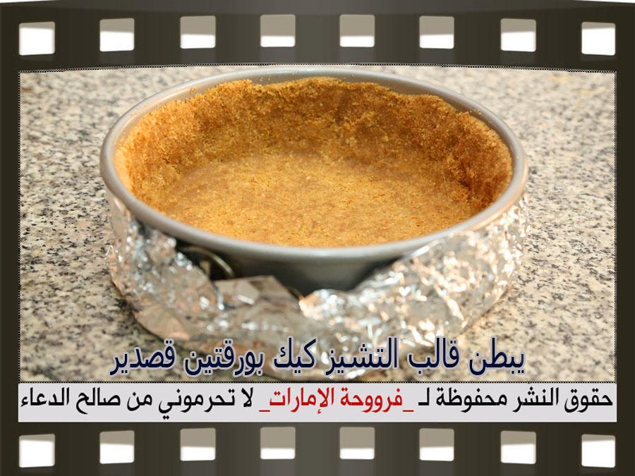 http://4.bp.blogspot.com/-cIV_sjkq6i4/VoKo9lEdsVI/AAAAAAAAa3s/08hXRkEwWHg/s1600/7.jpg
