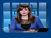- برنامج  90 دقيقة تقدمه دينا يحيى حلقة يوم الثلاثاء 31-5-2016
